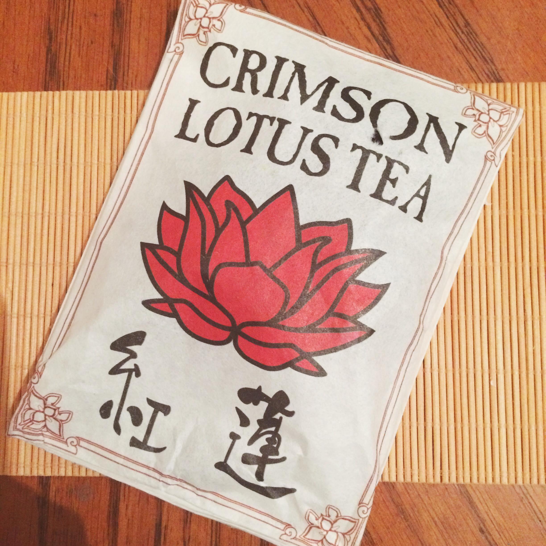 Lets Talk Tea Crimson Lotus 2016 Hidden Song Sheng Raw Puerh